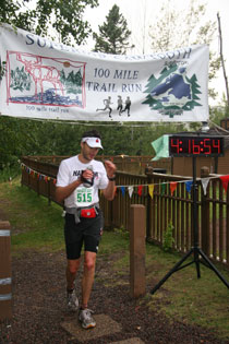 Superior Trail 50 Mile Finish